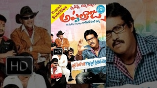 Katha Senaryo Darshakatvam Appalaraju Telugu Full Movie | Sunil, Swat Reddy || Ram Gopal Varma