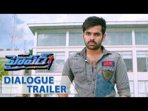 Hyper Movie || Dialogue  Trailer   || Ram, Raashi Khanna   || 2016 Latest Trailers