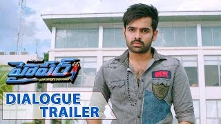 Hyper Movie    Dialogue  Trailer      Ram, Raashi Khanna      2016 Latest Trailers