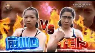 Wow! Too Cute AD vs Imoto's Swimsuit Sumo