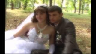 Евгений и Наталья! Свадьба  2010 (2)