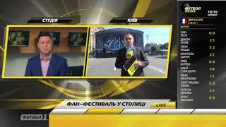 Киевская фан-зона готовится к торжественному открытию