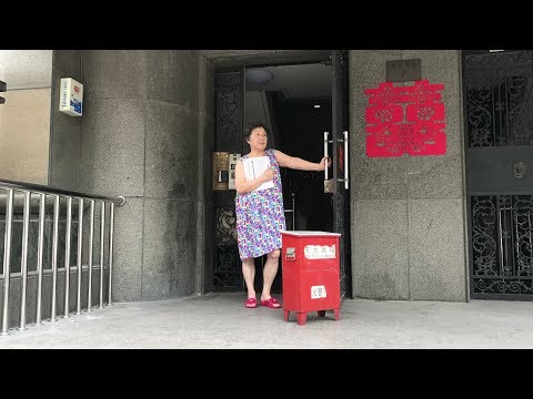VLOG | Being told I'm fat in Hangzhou