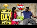 Marwadi Comedy | Best Valentine Day Gift | Latest Marwadi Dubbing Funny Comedy | देसी मारवाड़ी वीडियो