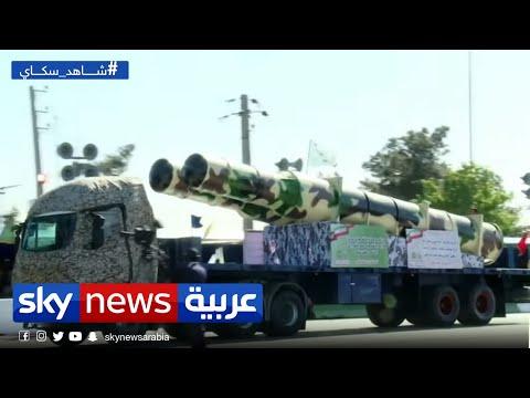 مشروع قرار أميركي في مجلس الأمن هذا الاسبوع قترح تمديد حظر الأسلحة على إيران وتوقعات باستخدام الفيتو  - نشر قبل 3 ساعة