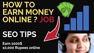 How to earn money online tips and tricks