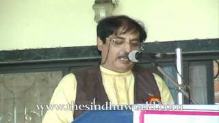 Sindhi Mushaya: Kavi Samelan: Sindhi Poetry: S.P.Sir: Akhil Bharat Sahit Samelan