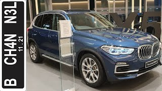 In Depth Tour BMW X5 xDrive40i [G05] - Indonesia