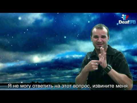 луганск знакомства объявления