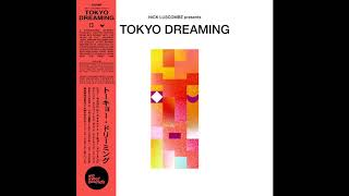 "Shigeo Sekito ""The Word II"" - from TOKYO DREAMING - OUT ON WEWANTSOUNDS 27 NOV 2020"