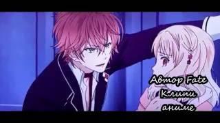 аниме клип Diabolik Lovers- Нифига