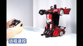 원격 제어 자동차 RC 변형 람보르기니 로봇 센서 변신