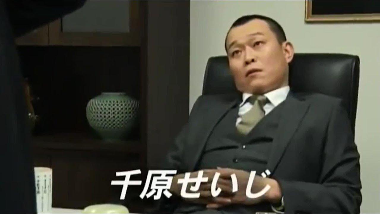 任侠映画『関東極道連合会 第五章』千原せいじさん