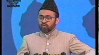 Urdu Speech: Philosophy of Quranic Challenges and Prophecies at Jalsa Salana UK 1997