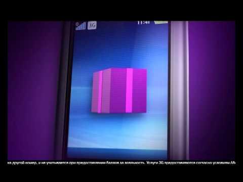 3G Sony Ericsson Cedar - pentru Facebook! (RU)