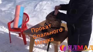 видео Кресло-груша в прокат