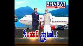 Big Banner: సీరియస్ స్ట్రాటజీ! Act East Policy of India | Pm Modi International Relations #Oceanport