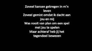 Dennie Christian - Uit Elkaar (Ali B, Yes R Op Volle Toeren) Songtekst / Lyrics
