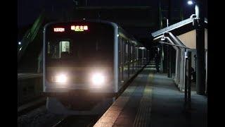 【209系】JR総武本線 日向駅に普通列車到着