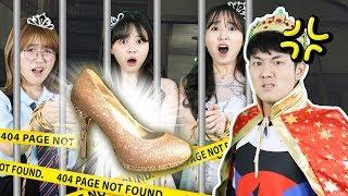 一起抓小偷!是誰偷了坤坤王子的黃金鞋?內含抓小偷第一彈解密!小伶玩具 | Xiaoling toys thumbnail