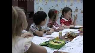 Адаптация в детском саду