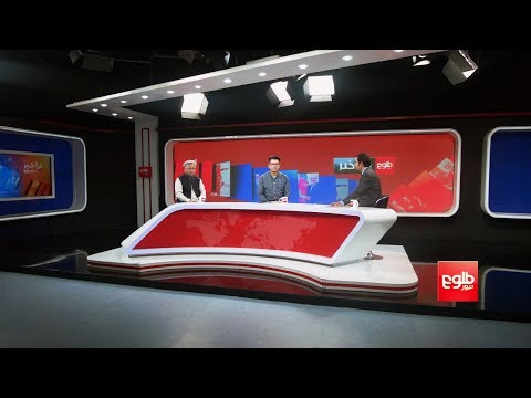 FARAKHABAR: MoFA Protests Uzbekistan's Reception To Taliban