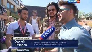 Вести 08.05.2016.  1,5 дня до Евровидения