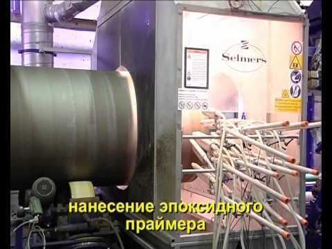 Антикоррозионное покрытие труб ВУС