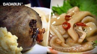 Los 6 alimentos más raros y asquerosos del mundo