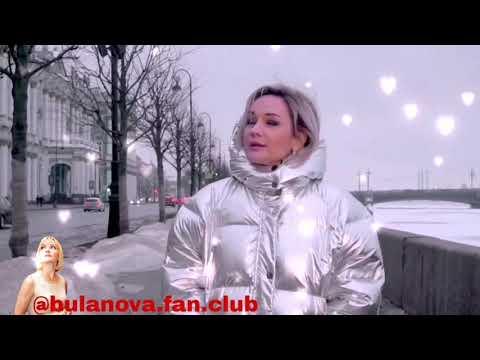 Татьяна Буланова - Дни Летят