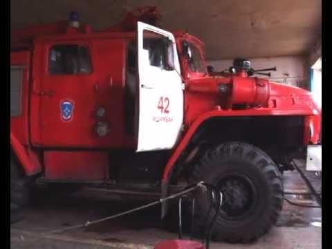 Пожарные г. Ишимбай