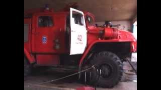 Пожарные Г. Ишимбай (Пч-42)