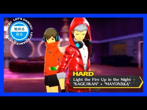 Persona 3: Dancing Moon Night (JP) - Light the Fire Up in the Night [HARD] KING CRAZY