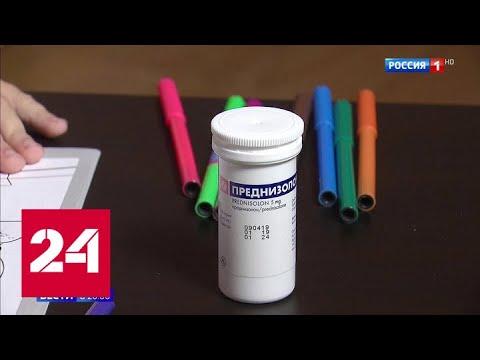 В России не хватает некоторых видов лекарств - Россия 24