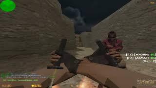 Counter-strike 1.6 зомби сервер №84