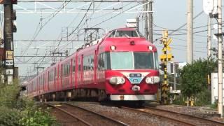 名鉄 パノラマカー 7000系 (HD)
