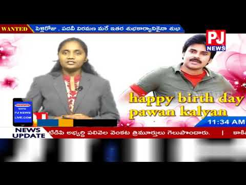 Power Star Pawan Kalyan Birthday Special Programme || PJ NEWS