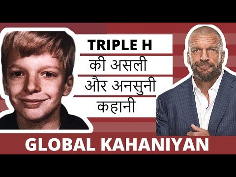 Triple H Biography in Hindi | Theme song & Entrance 2017 | Roman Reigns,Brock lesnar returns history