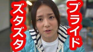 12月3日に公開を控える、映画 『RANMARU 神の舌を持つ男~ (中略)~鬼...