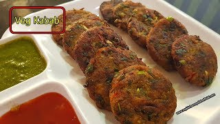 Cook Veg Kabab like Shami Kabab | Veg Kabab Recipe for Breakfast | My Kitchen My Dish