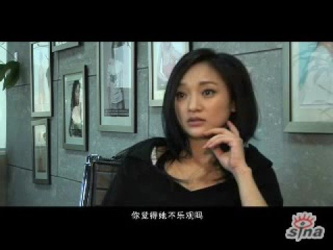 The Equation of Love & Death - Zhou Xun Interview