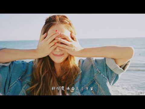 [HD繁中字] Jessica - Golden Sky