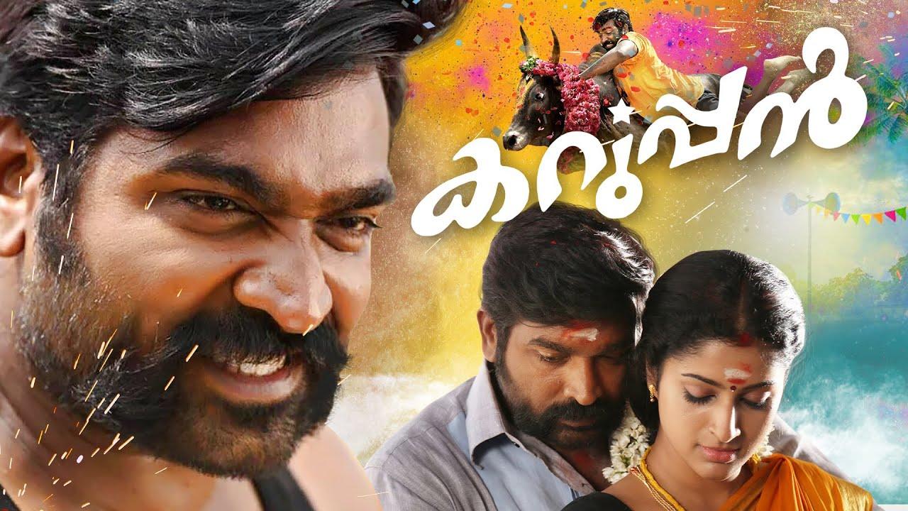 Download KARUPPAN Full Movie  #VijaySethupathi #AmritaOnlineMovies