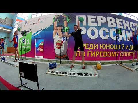 В. Арсентьев. Первенство России среди юношей 2018. Рывок 185, 24 кг