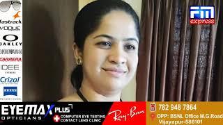 Reshma Padeknur ki Hatya // FM Express NEWS 17-05-2019