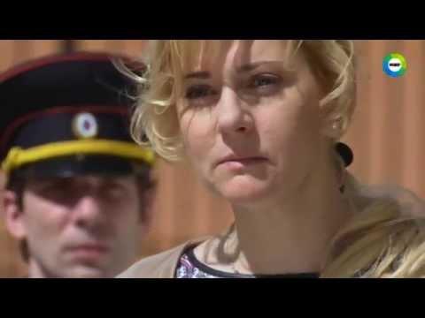 Развод 1 сезон 7 серия