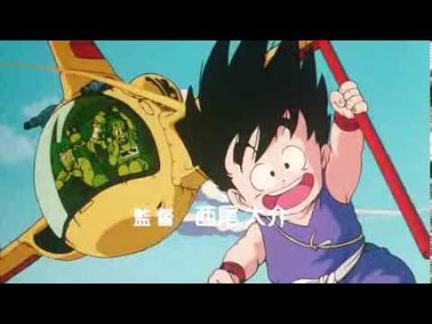 Dragon Ball Opening (Latino) (OFFICIAL)
