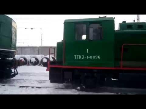 Маленький маневровый тепловоз серии 90 - YouTube