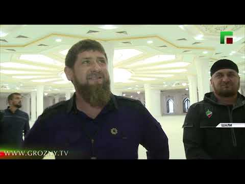 Рамзан Кадыров проинспектировал