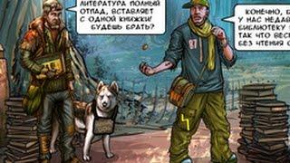 прохождение игры зомби апокалипсис - ИГРАТЬ в ПОЛНЫЙ Пи-2